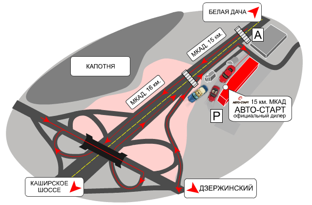 дзержинский 17 км мкад выбирайте, общайтесь здесь!:)